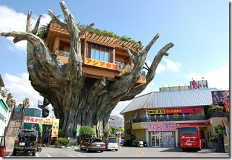 Okinawa tree house at entrance to Onoyama Park