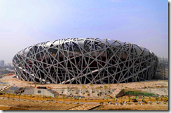 birds nest stadium china 2008 olympics