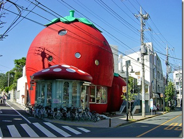 Sanio strawberry house denenchofu Tokyo Japan
